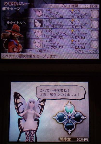 blog20121011b.jpg