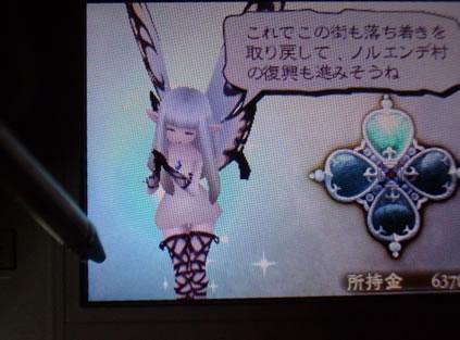 blog20121011e.jpg