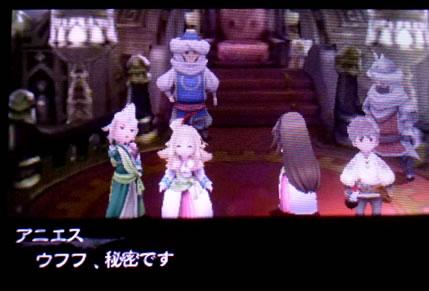 blog20121011l.jpg