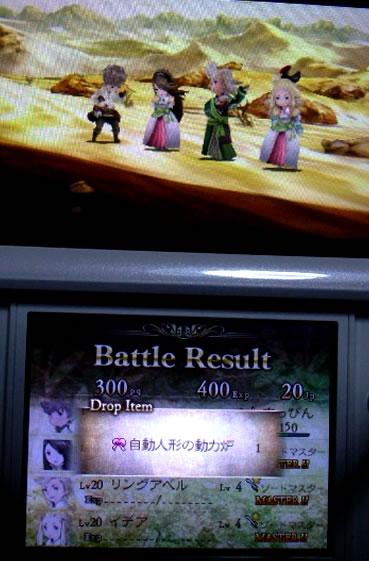 blog20121011s.jpg