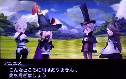 blog20121014m.jpg