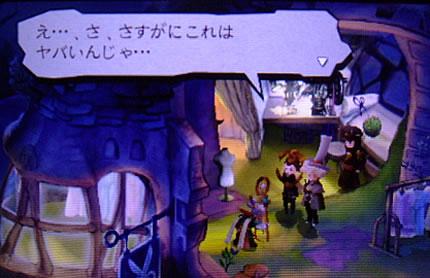 blog20121014n.jpg