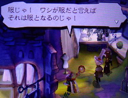 blog20121014o.jpg