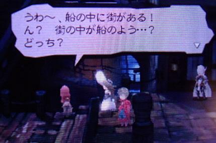 blog20121017c.jpg