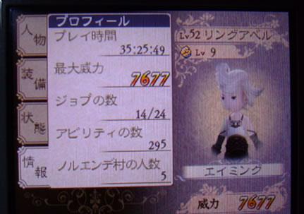blog20121017e.jpg