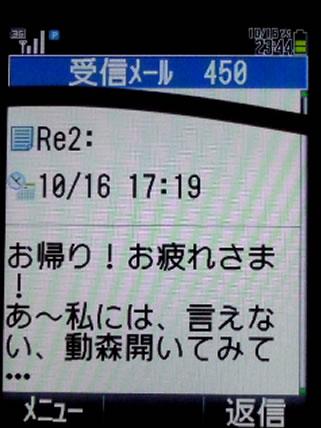 blog20121018g.jpg