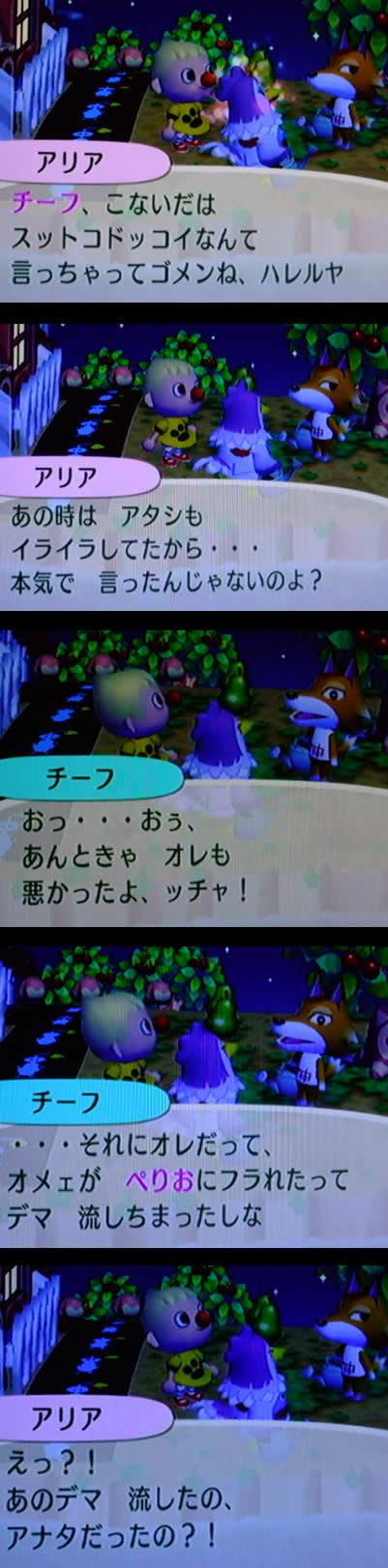 blog20121020i.jpg
