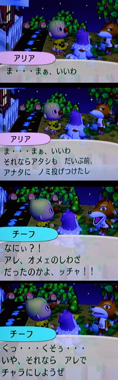blog20121020j.jpg