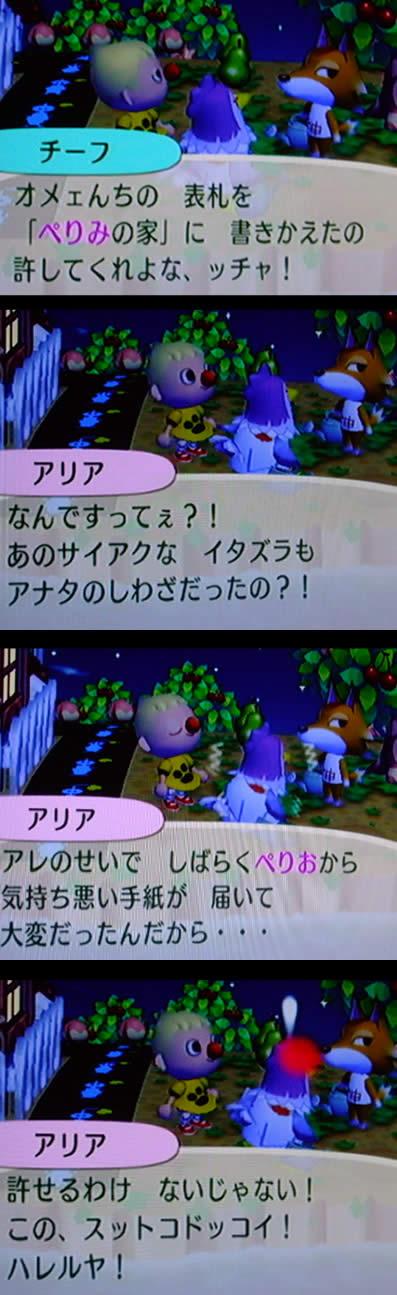 blog20121020l.jpg