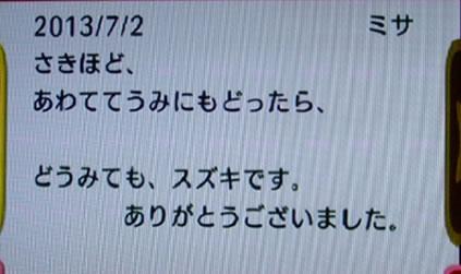 blog20121020r.jpg