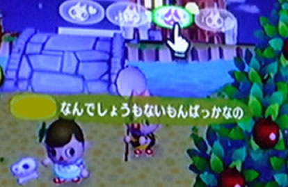 blog20121028e.jpg