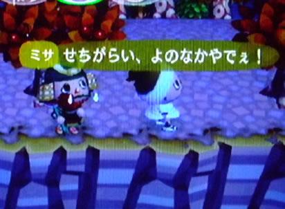 blog20121028j.jpg