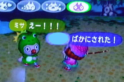 blog20121028p.jpg