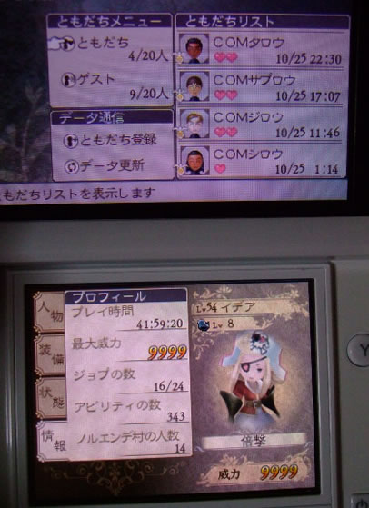 blog20121028q.jpg