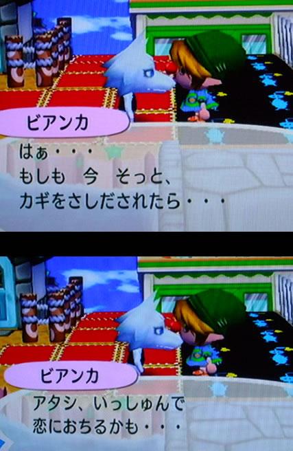 blog20121028t.jpg