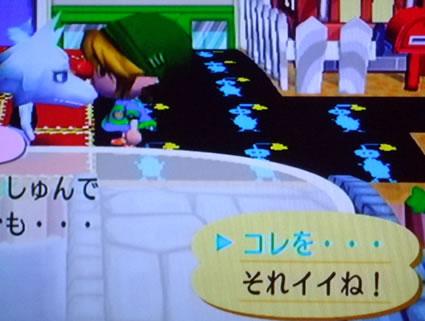 blog20121028u.jpg