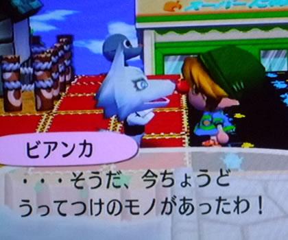 blog20121028x.jpg