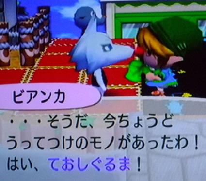 blog20121028y.jpg