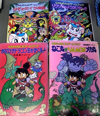 blog20121117l.jpg