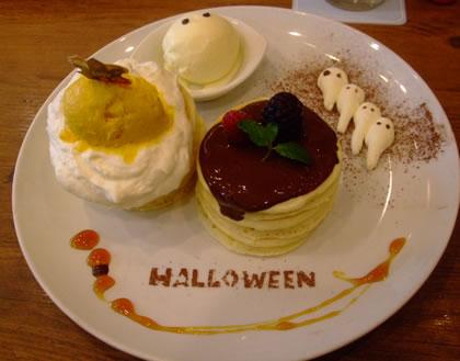 blog20121118d.jpg
