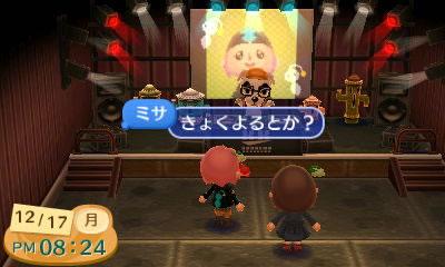 blog20121121r.jpg