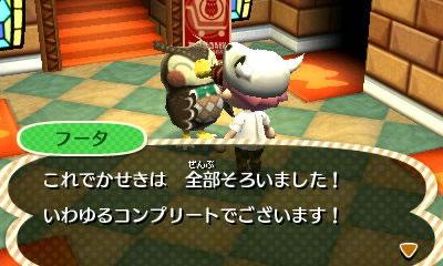 blog20121121x.jpg