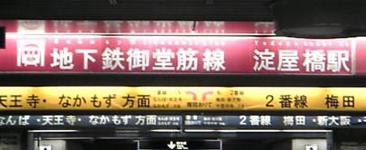 blog20121210c.jpg