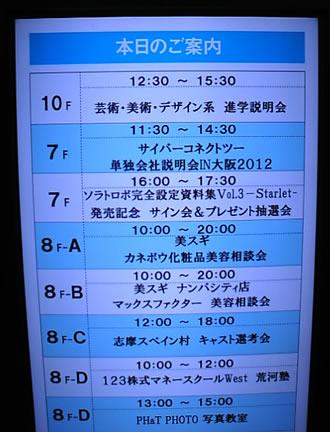 blog20121210e.jpg