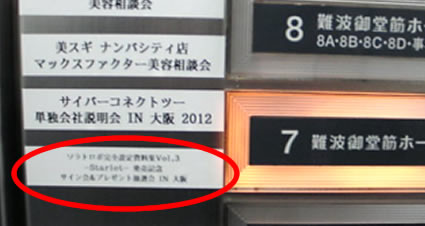 blog20121210f.jpg