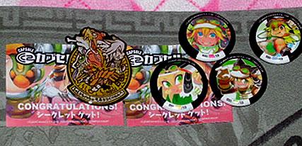 blog20121210j.jpg