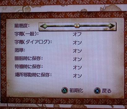 blog20121210m.jpg