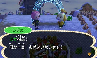 blog20121211a.jpg