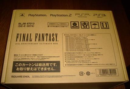 blog20121218d.jpg