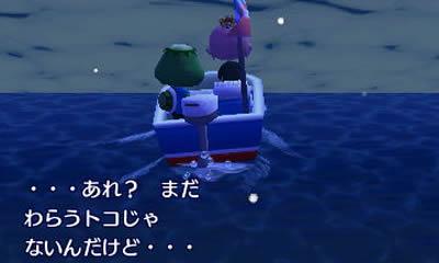 blog20121225g.jpg