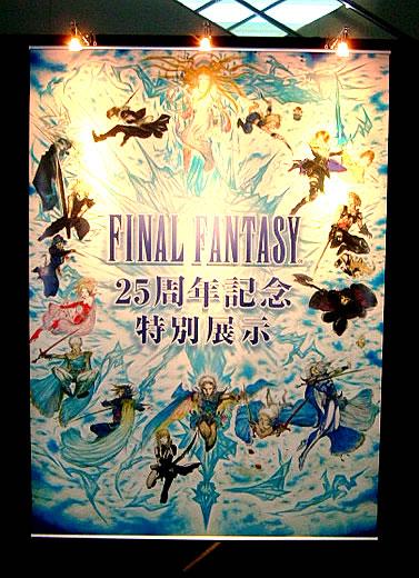 blog20121230g.jpg