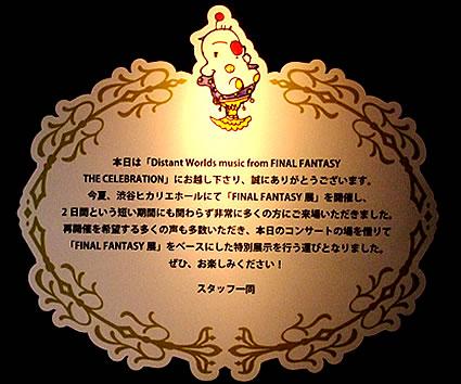 blog20121230h.jpg
