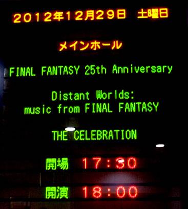 blog20121230r.jpg