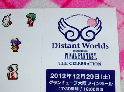 blog20121230y.jpg