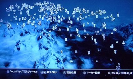 blog20130102m.jpg