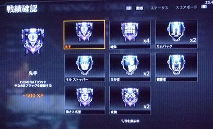 blog20130103m.jpg