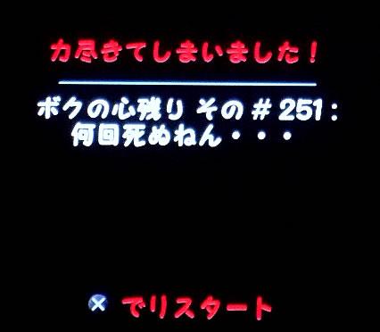 blog20130103w.jpg