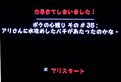 blog20130103x.jpg