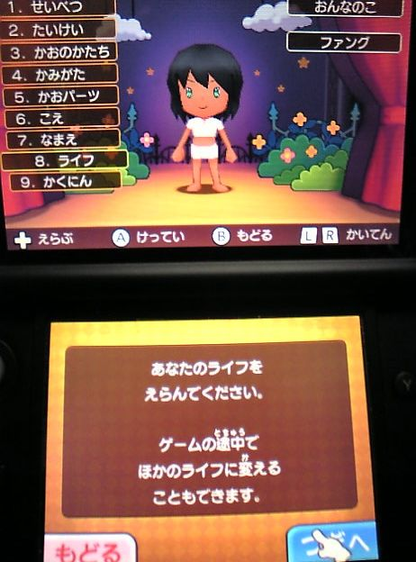 blog20130110a.jpg