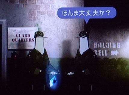 blog20130112a.jpg