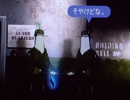 blog20130112b.jpg