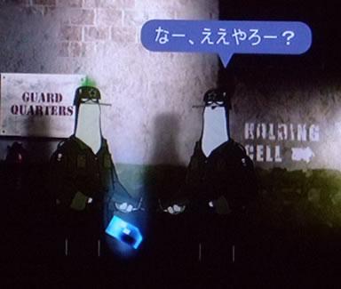 blog20130112d.jpg