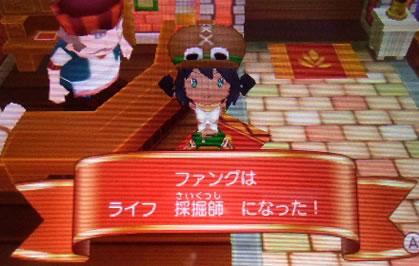 blog20130112i.jpg