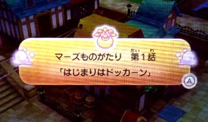 blog20130112l.jpg