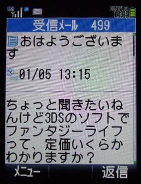 blog20130112y.jpg