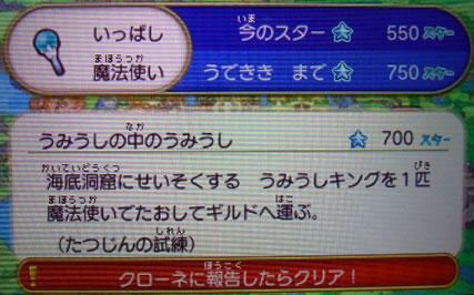blog20130113p.jpg